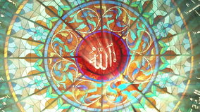 Stained glass with Allah (Seamless Loop) stock illustration