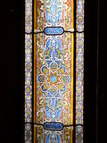 Stained Glass decorated door. With arabic details Royalty Free Stock Photography