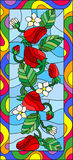 Stained glass illustration  with flowers, berries and leaves of strawberry in a bright frame,vertical orientation Royalty Free Stock Photos