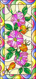 Stained glass illustration with flowers , berries and leaves of wild rose in a bright frame,vertical orientation Stock Images