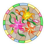 Stained glass illustration with flowers and leaves of lilies in a bright round frame. Illustration in stained glass style with flowers and leaves of lilies in a royalty free illustration