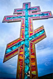 Stained glass orthodox cross closeup Stock Images