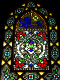 Stained glass Royalty Free Stock Photo
