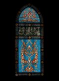 Stained-glass window with arabic inscription in the Hall of the Last Supper, Jerusalem. Blue stained-glass window with arabic inscription in the Hall of the Last Royalty Free Stock Images