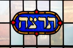 Stained-glass window in the Jewish Synagogue in Enschede Stock Photography