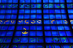 Stained glass window roof Stock Image