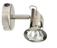 Stainless lamp Stock Images