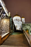 Stairs to Cathedral of Christ the Saviour Royalty Free Stock Photo