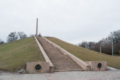 Stairts leading to the hill with  USSR military monument of soviet soldiers Royalty Free Stock Images