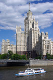 Stalin's building in Moscow, Russi. Stalin's building on Kotelnicheskaya embankment in Moscow, Russia Stock Photos