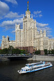 Stalin's Empire style building. Stock Image