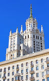 Stalin's Empire style building in Moscow, Russia Stock Photo
