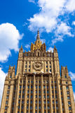 Stalin's famous skyscraper Ministry of Foreign Affairs of Russia Royalty Free Stock Photos