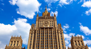Stalin's famous skyscraper Ministry of Foreign Affairs of Russia. In Moscow royalty free stock image