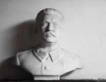 Stalin's sculpture portrait Stock Photos
