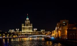 Stalin Skyscraper on Kotelnicheskaya Embankment of the Moscow River. Night Panorama view of Moscow city, Russia. Stalin Skyscraper on Kotelnicheskaya Embankment Stock Images