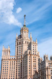 Stalin skyscraper on  waterfront in Moscow, Russia Stock Photography