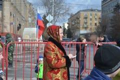 Stalingrad, Maslenitsa 2017 Imágenes de archivo libres de regalías