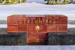 Stalingrad-thename der Stadt auf dem Granitblock auf der Gasse von Heldstädten nahe der der Kreml-Wand Moskau, Russland Lizenzfreies Stockfoto