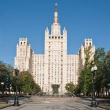 Stalins berömd skyskrapa, Moscow Arkivbild