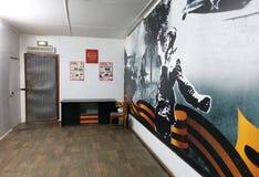 Stalins bunker i Samara, Fotografering för Bildbyråer