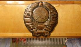 Stalinsbunker in Samara, Stock Fotografie