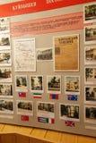 Stalinsbunker in Samara, Royalty-vrije Stock Fotografie