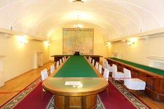 Stalinsbunker in Samara, Stock Foto
