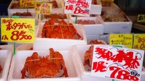 Stall för konungkrabba - Otaru, Hokkaido, Japan Arkivfoto