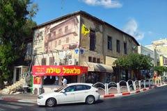Stalla del Falafel nel vecchio centro di Rishon LeZion Fotografia Stock Libera da Diritti