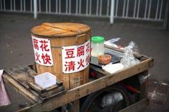 Stalla del venditore ambulante Fotografia Stock Libera da Diritti