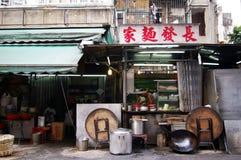 Stalla tradizionale dell'alimento in Hong Kong Immagine Stock