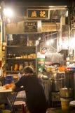 Stalle d'aliment cuits au central, Hong Kong Photos libres de droits