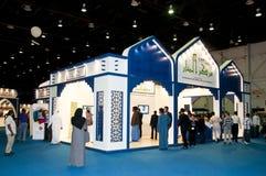 Stalle d'exposition de convention de paix de Dubaï Photographie stock