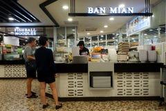 Stalle de Mian d'interdiction située dans l'aéroport de Changi à Singapour Image stock