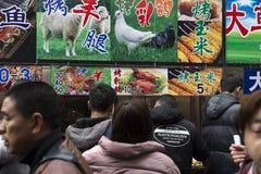 Stalle du marché de Wangfujing Photographie stock libre de droits