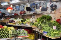 Stalle végétale, Hong Kong Images libres de droits