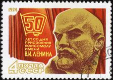 Stamp. Old Soviet Stamp, 1974 year,Russia Royalty Free Stock Photo