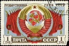 Stamp. Old Soviet Stamp,National Emblem USSR Stock Photography
