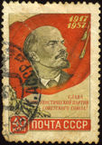 Stamp. Old Soviet Stamp, 1957 year,USSR Stock Photos