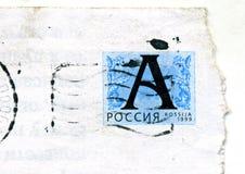 Stamp Royalty Free Stock Photos