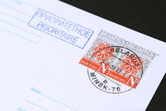 Stamp of Belarus. New stamp of Belarus postage on postcard Royalty Free Stock Photo