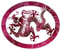 Stamp of Dragon. Ancient China symbol of horoscope vector illustration
