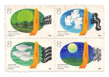 Stamp with environment. Stamps printed in year 1988 to promote eco-sustainability. Top Left - Protect the soil; Top right - Protect the air; Bottom Left Stock Image