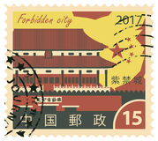Stamp with Forbidden city in China. Postage stamp with Forbidden city in China. hieroglyph China Post, The Forbidden City Royalty Free Stock Photo