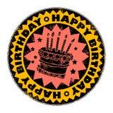 Stamp happy birthday Stock Photo