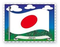 Stamp Japan royalty free stock image