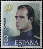 Stamp King Juan Carlos of Spain. Spain, 1975. Stamp printed in Spain representing King Juan Carlos I in a collection in homage of his coronation that year. Value Royalty Free Stock Images