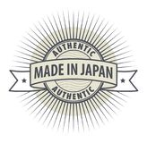 Stamp or label Made in Japan. Authentic, vector Stock Photo