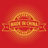 Stamp or label with text Made in China. Authentic, vector illustration Royalty Free Stock Image